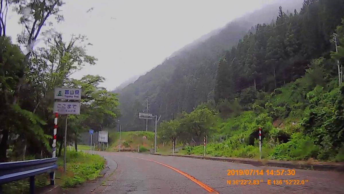 f:id:japan_route:20190908103250j:plain