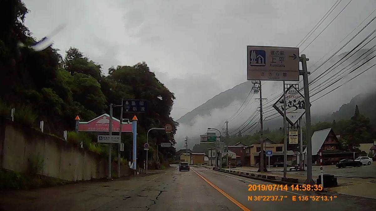 f:id:japan_route:20190908103327j:plain