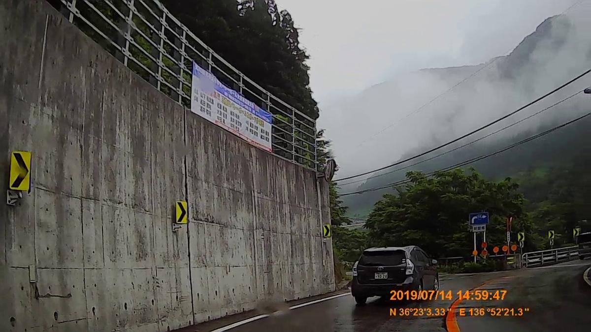 f:id:japan_route:20190908103350j:plain
