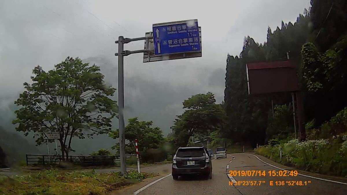 f:id:japan_route:20190908103428j:plain