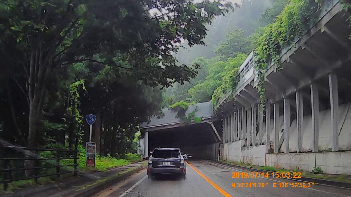 f:id:japan_route:20190908103452j:plain