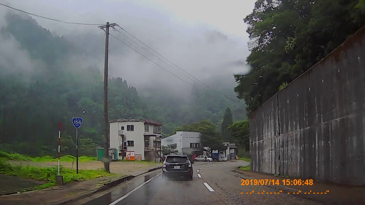 f:id:japan_route:20190908104722j:plain
