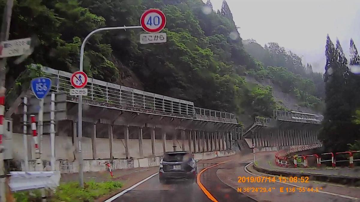 f:id:japan_route:20190908104742j:plain