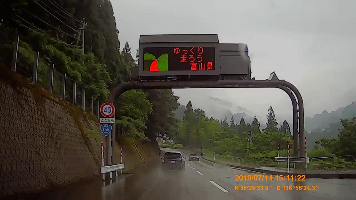 f:id:japan_route:20190908104802j:plain