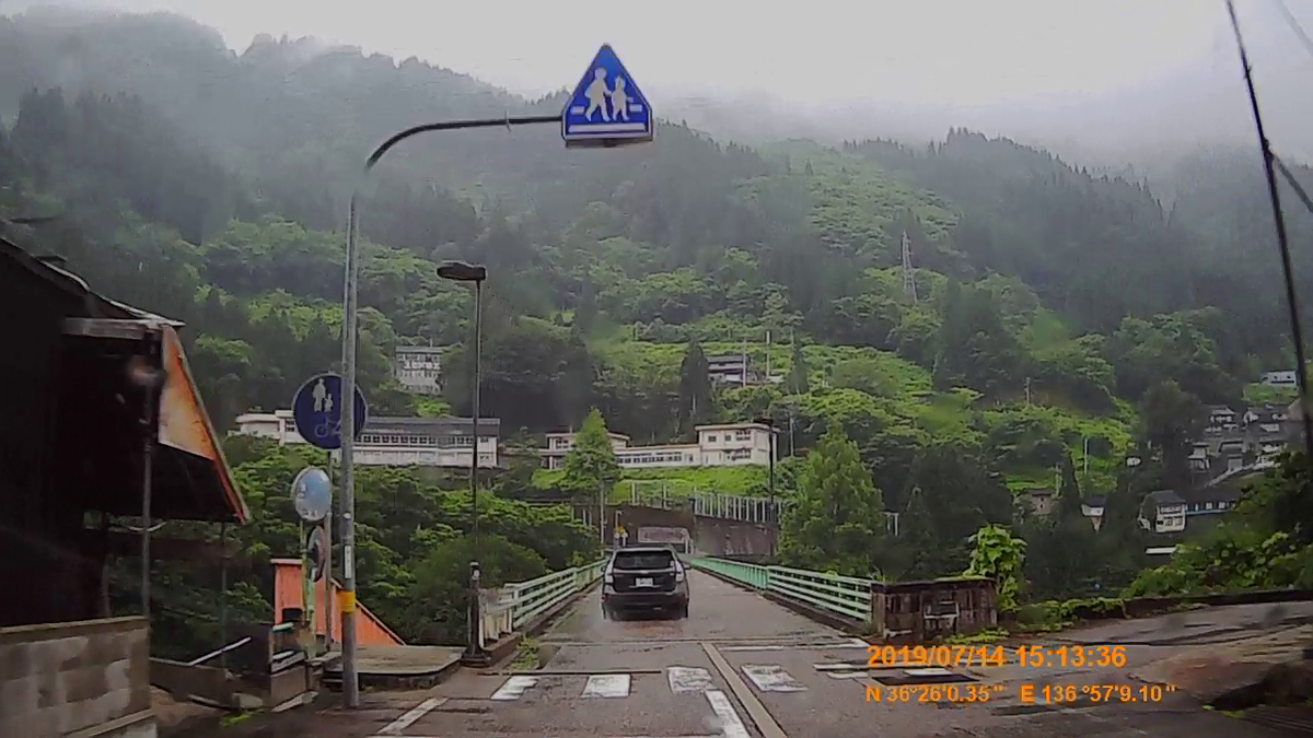 f:id:japan_route:20190908104932j:plain