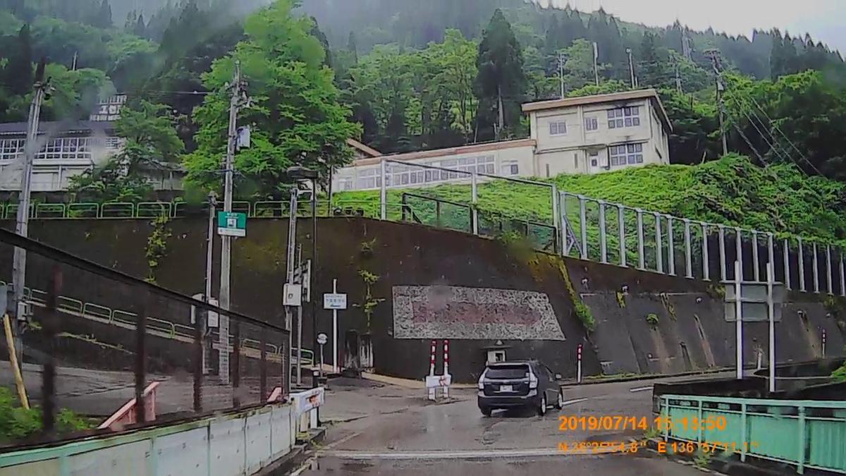 f:id:japan_route:20190908104958j:plain