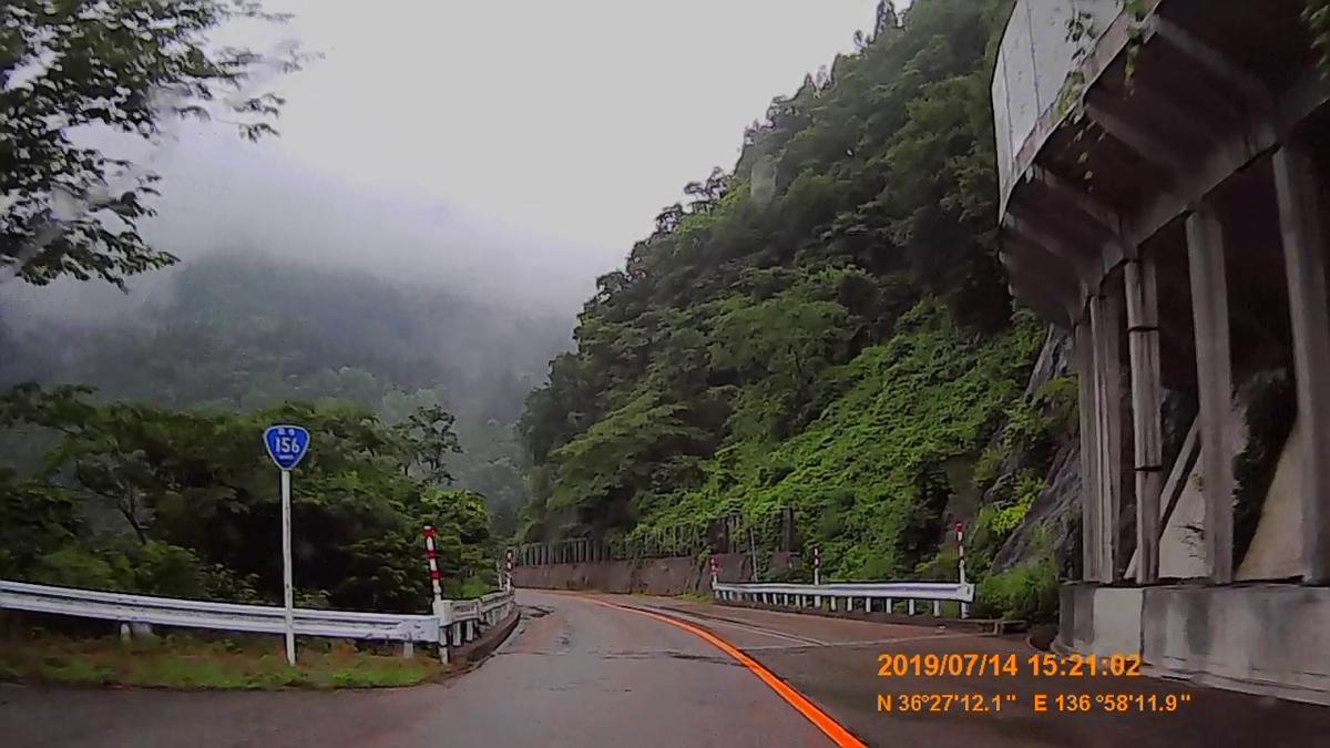 f:id:japan_route:20190908105147j:plain