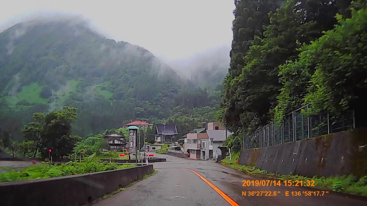 f:id:japan_route:20190908105202j:plain