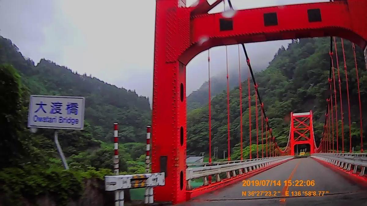 f:id:japan_route:20190908105213j:plain