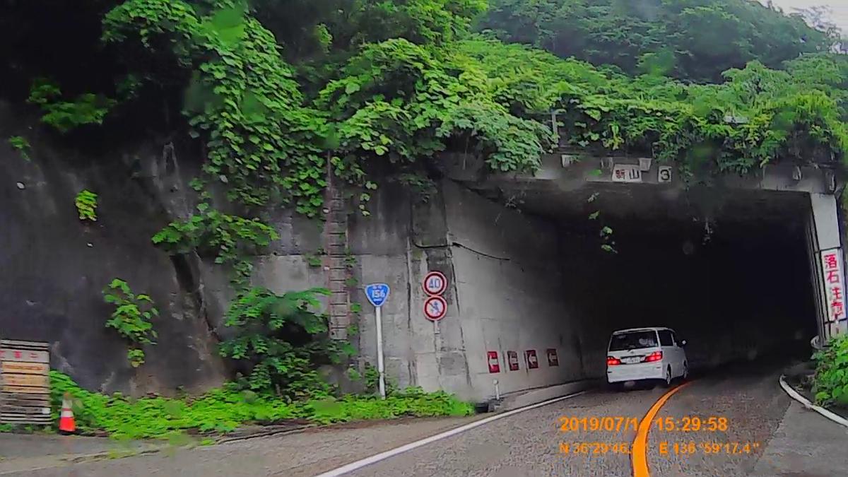 f:id:japan_route:20190908105317j:plain