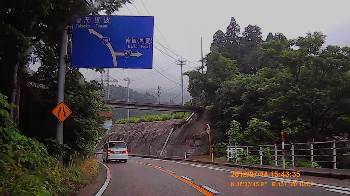 f:id:japan_route:20190908105424j:plain