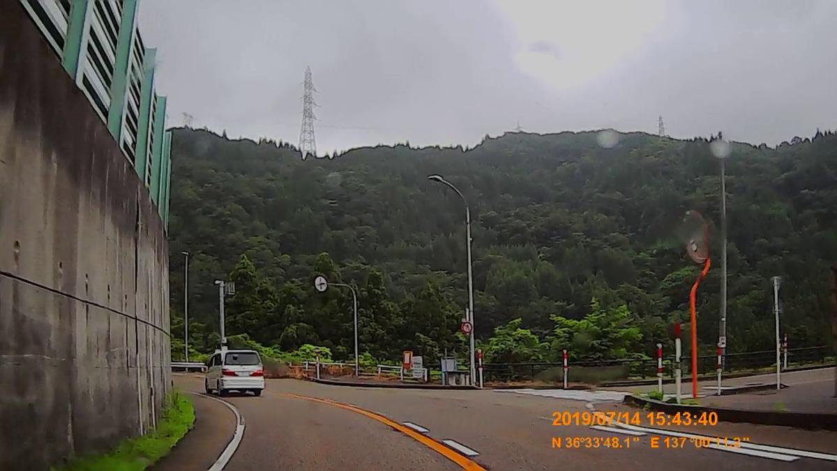 f:id:japan_route:20190908105427j:plain