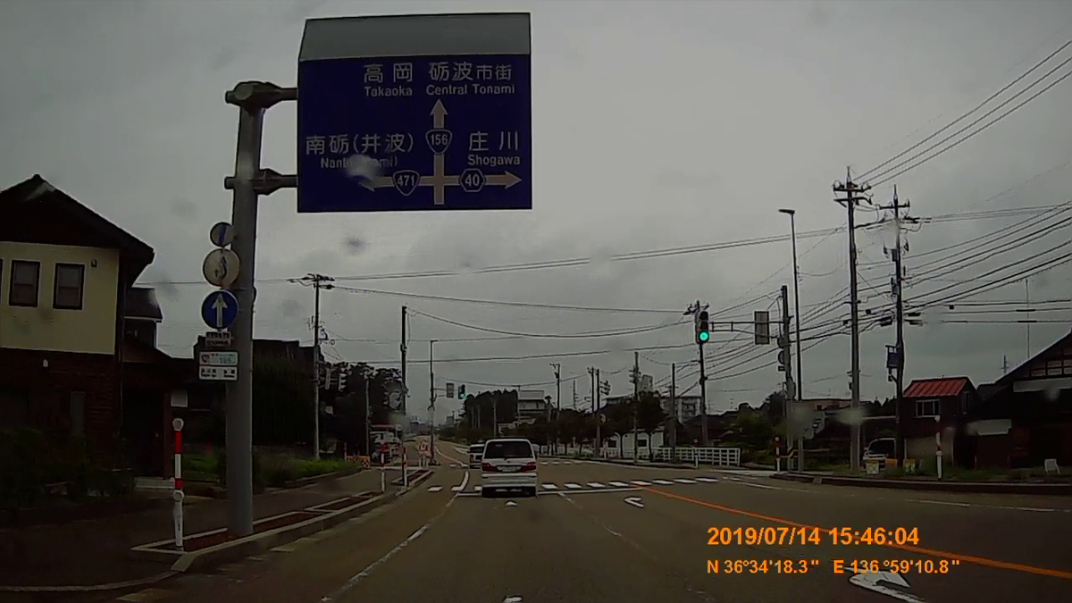 f:id:japan_route:20190908105456j:plain