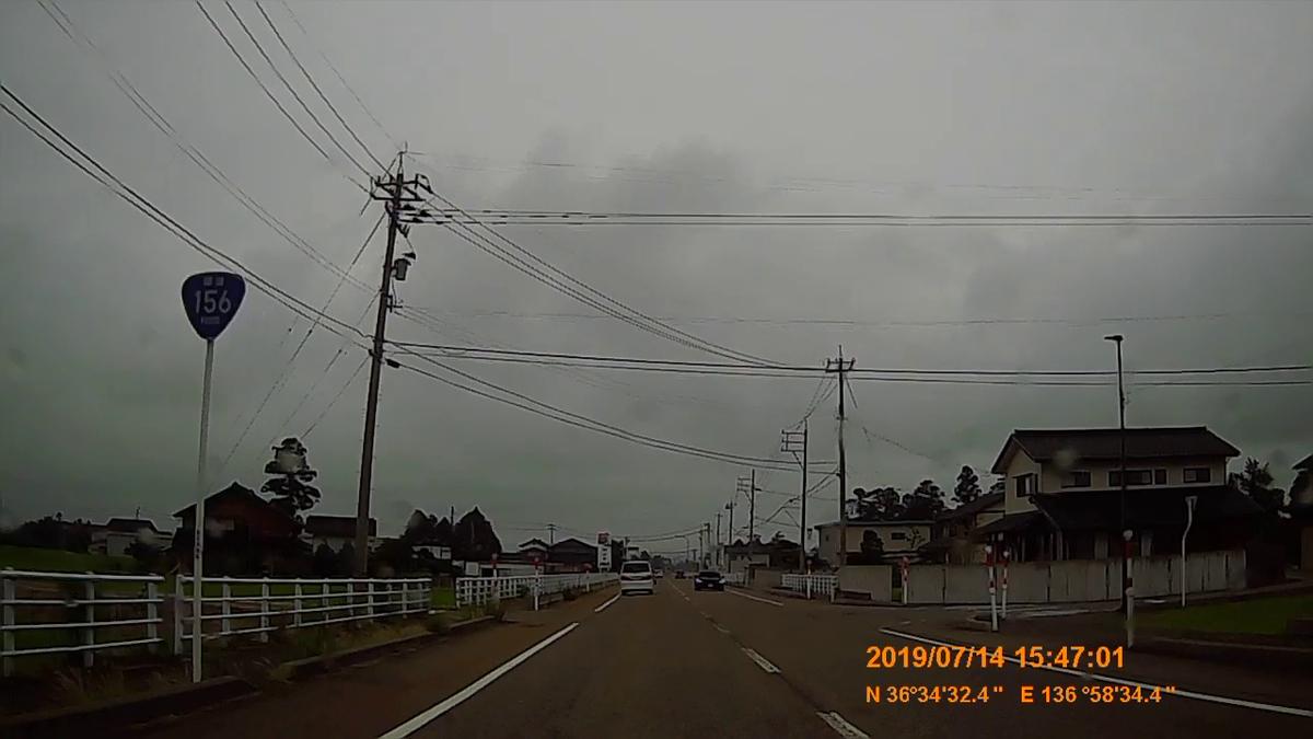 f:id:japan_route:20190908105540j:plain