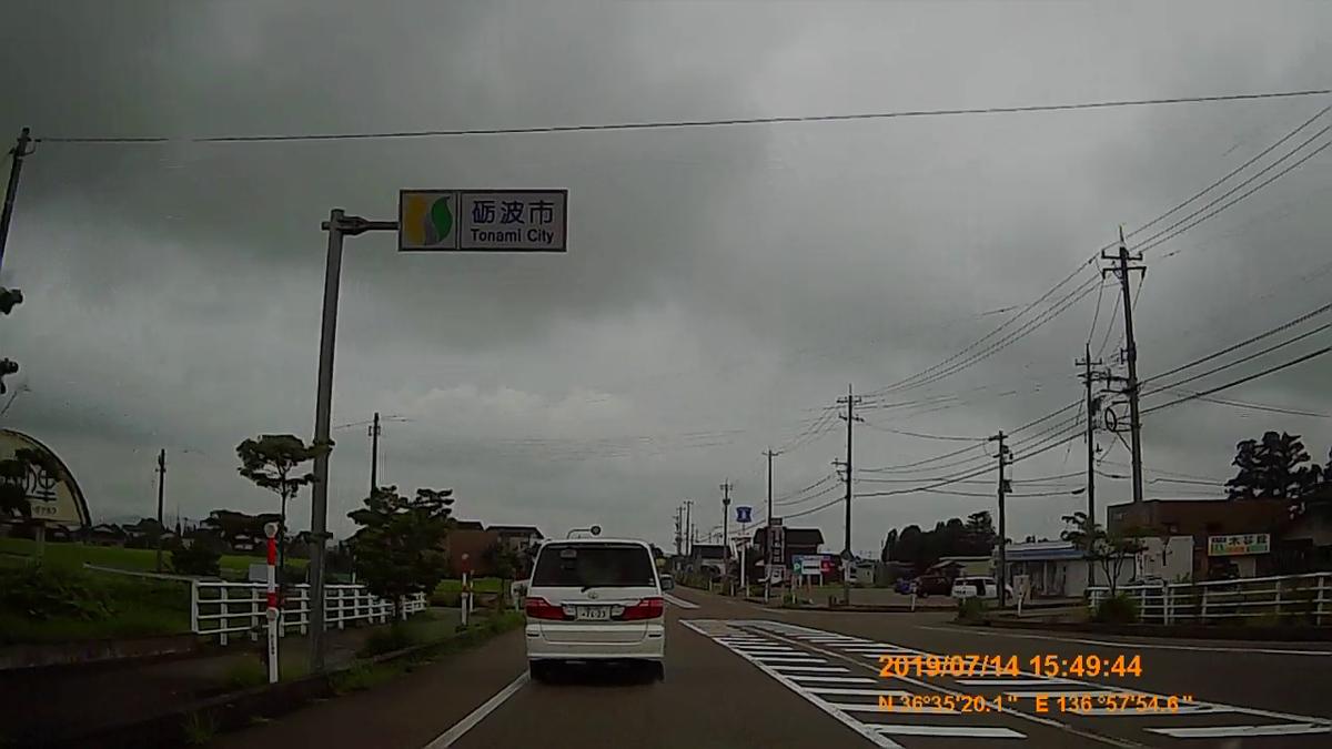 f:id:japan_route:20190908105603j:plain