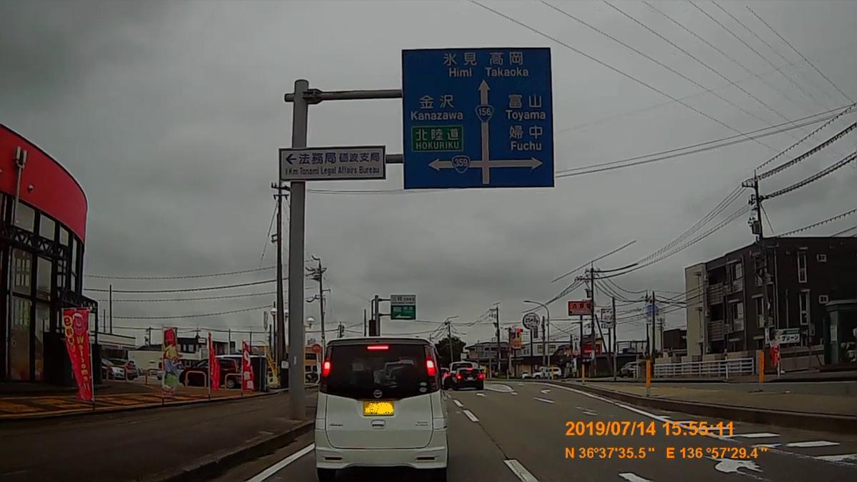 f:id:japan_route:20190908105651j:plain
