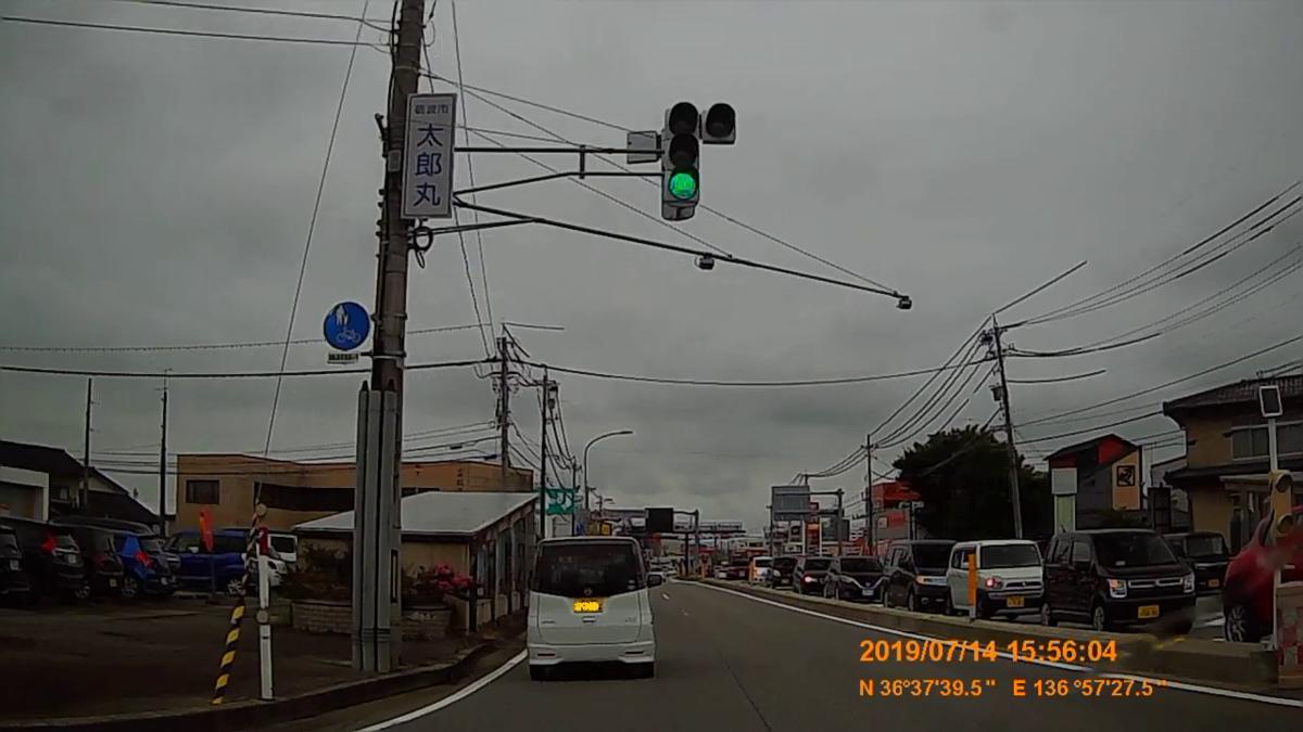 f:id:japan_route:20190908105810j:plain