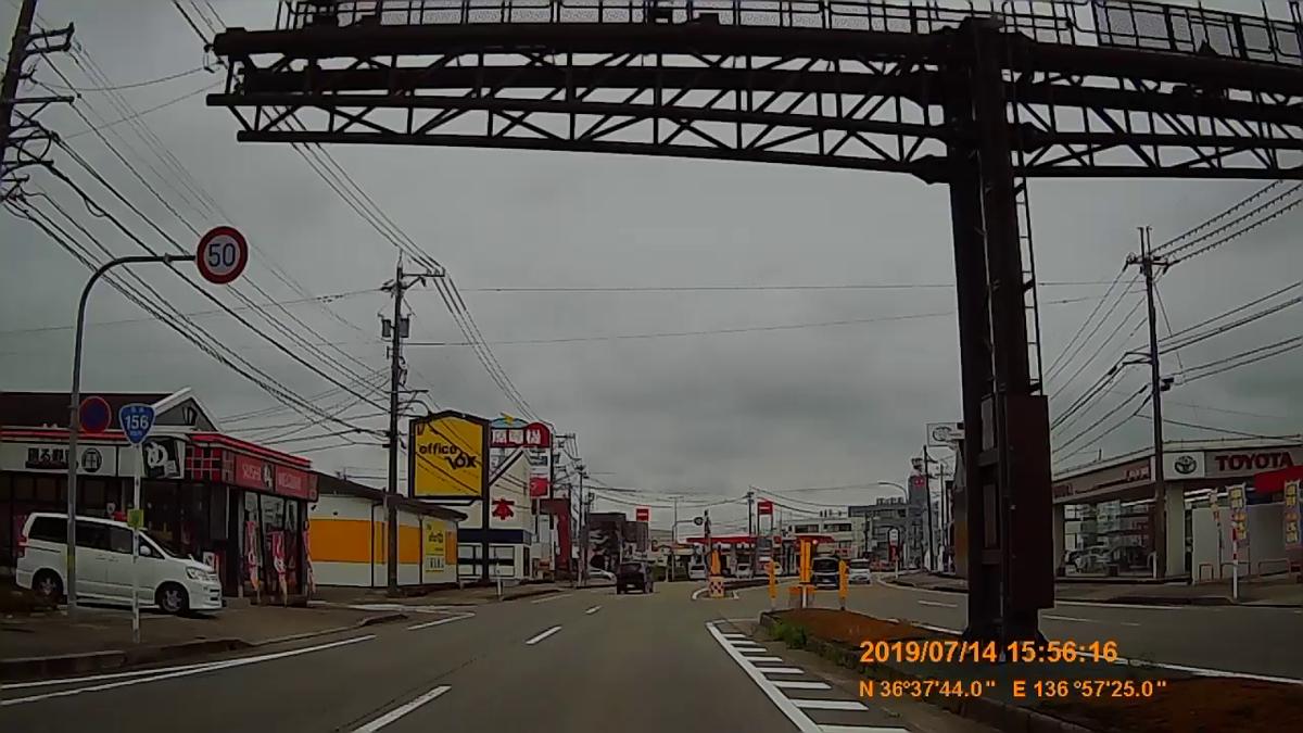 f:id:japan_route:20190908105835j:plain