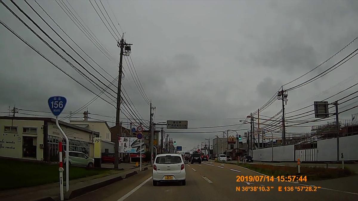f:id:japan_route:20190908105842j:plain