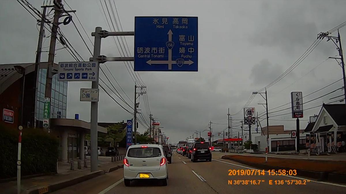 f:id:japan_route:20190908105852j:plain