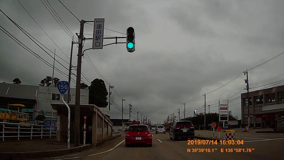 f:id:japan_route:20190908105929j:plain