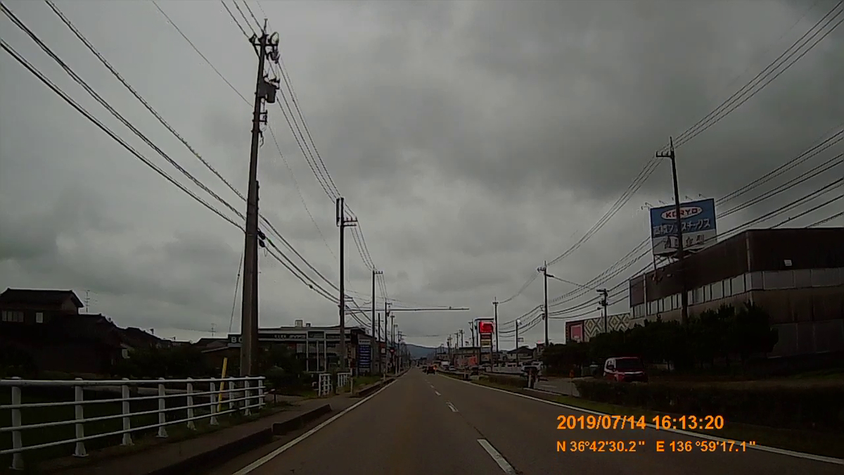 f:id:japan_route:20190908110123j:plain