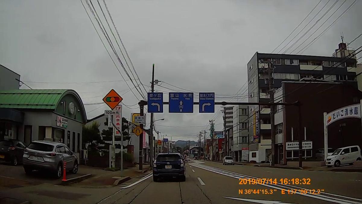 f:id:japan_route:20190908110219j:plain