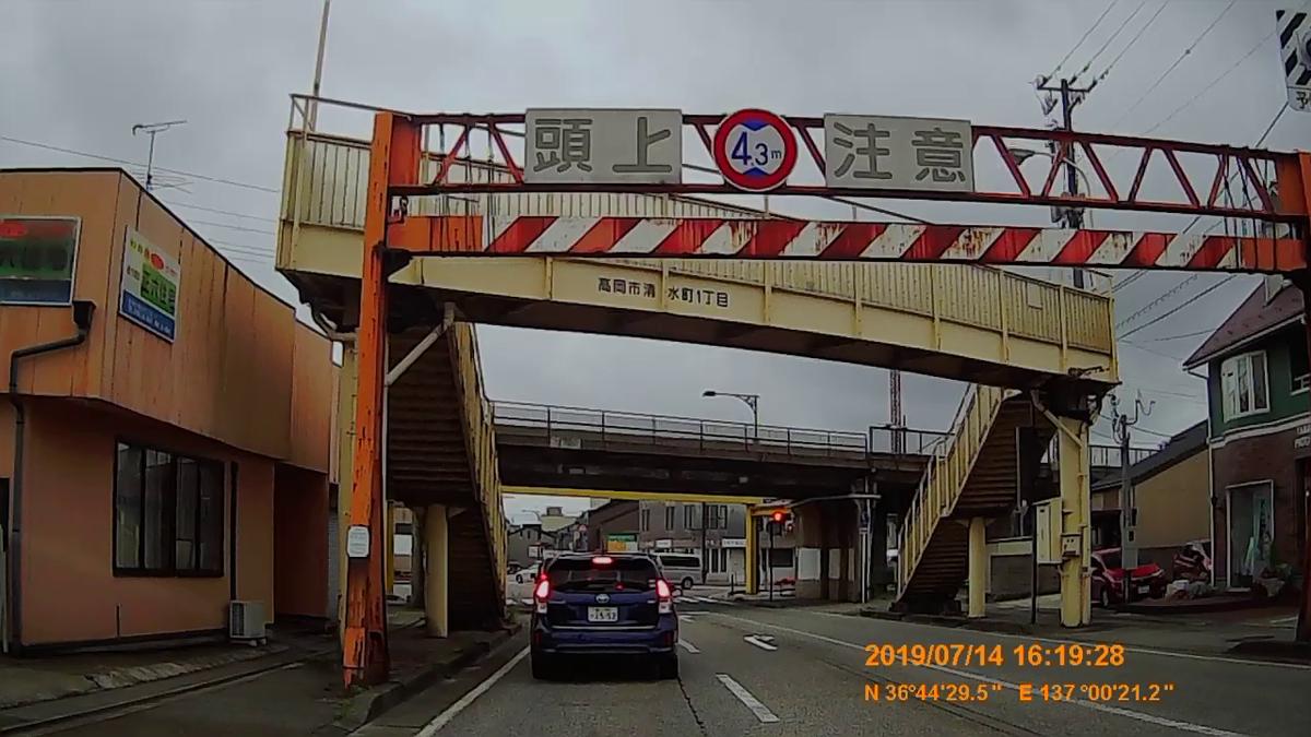 f:id:japan_route:20190908110226j:plain