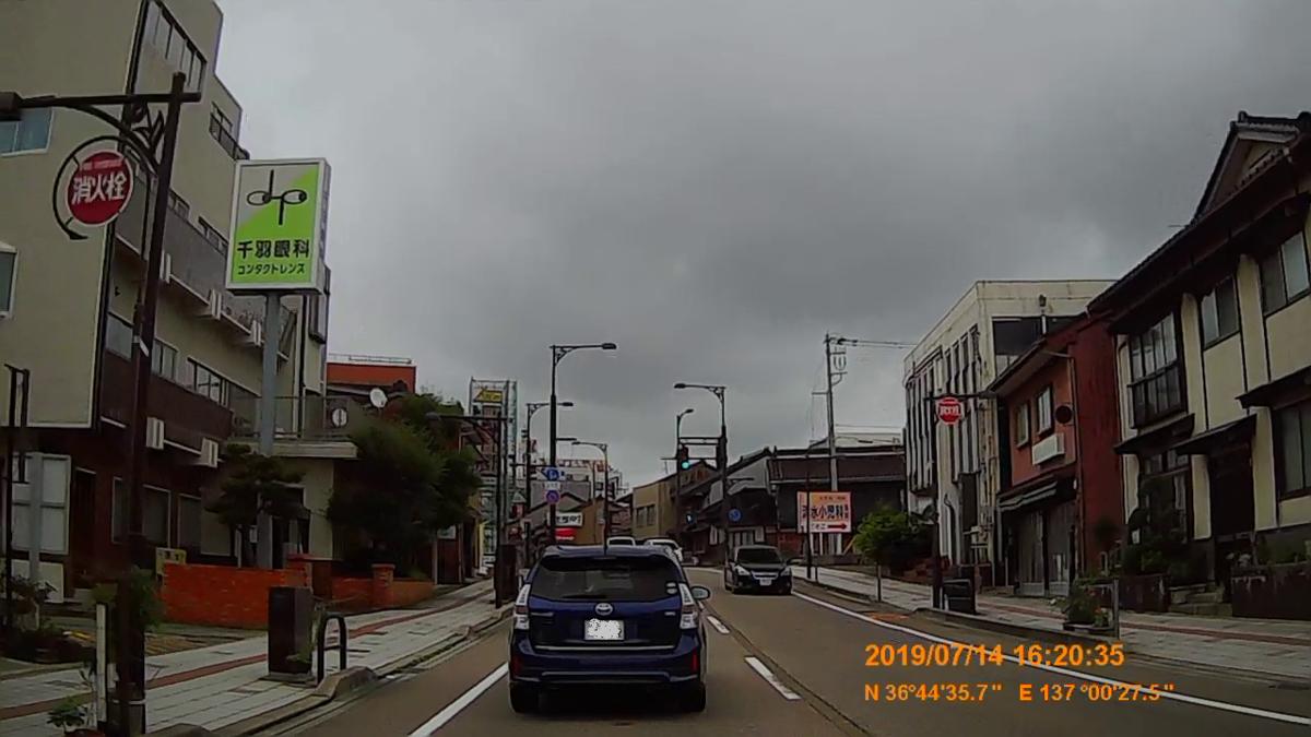 f:id:japan_route:20190908110246j:plain