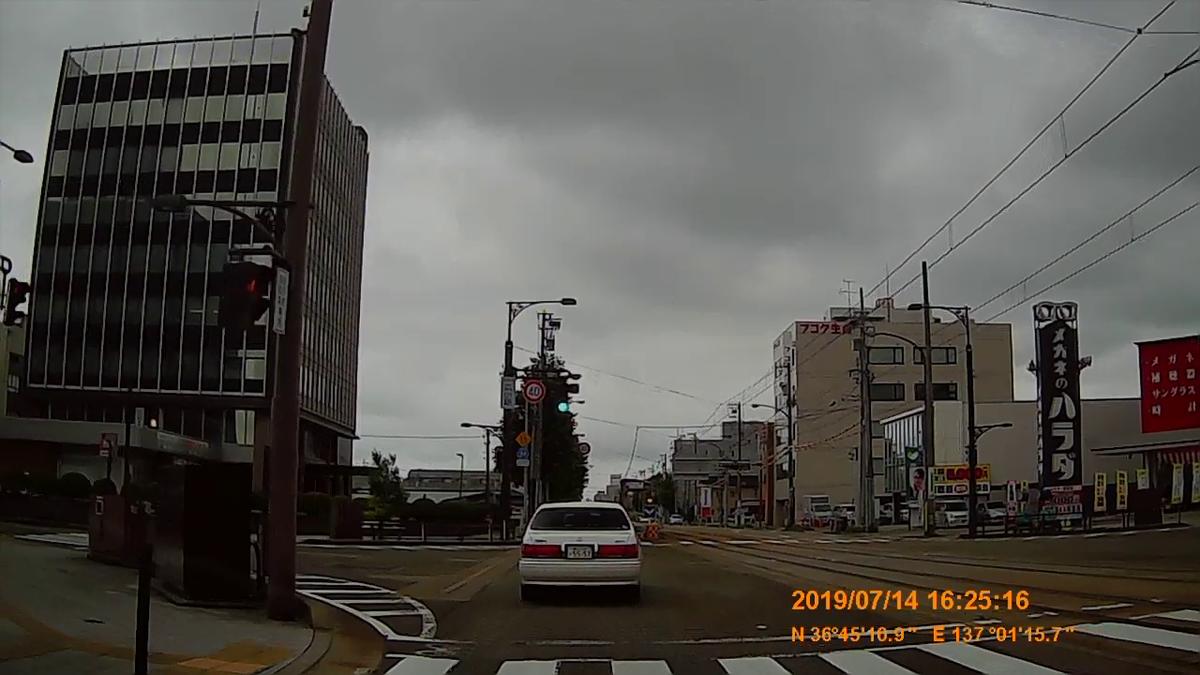 f:id:japan_route:20190908110331j:plain