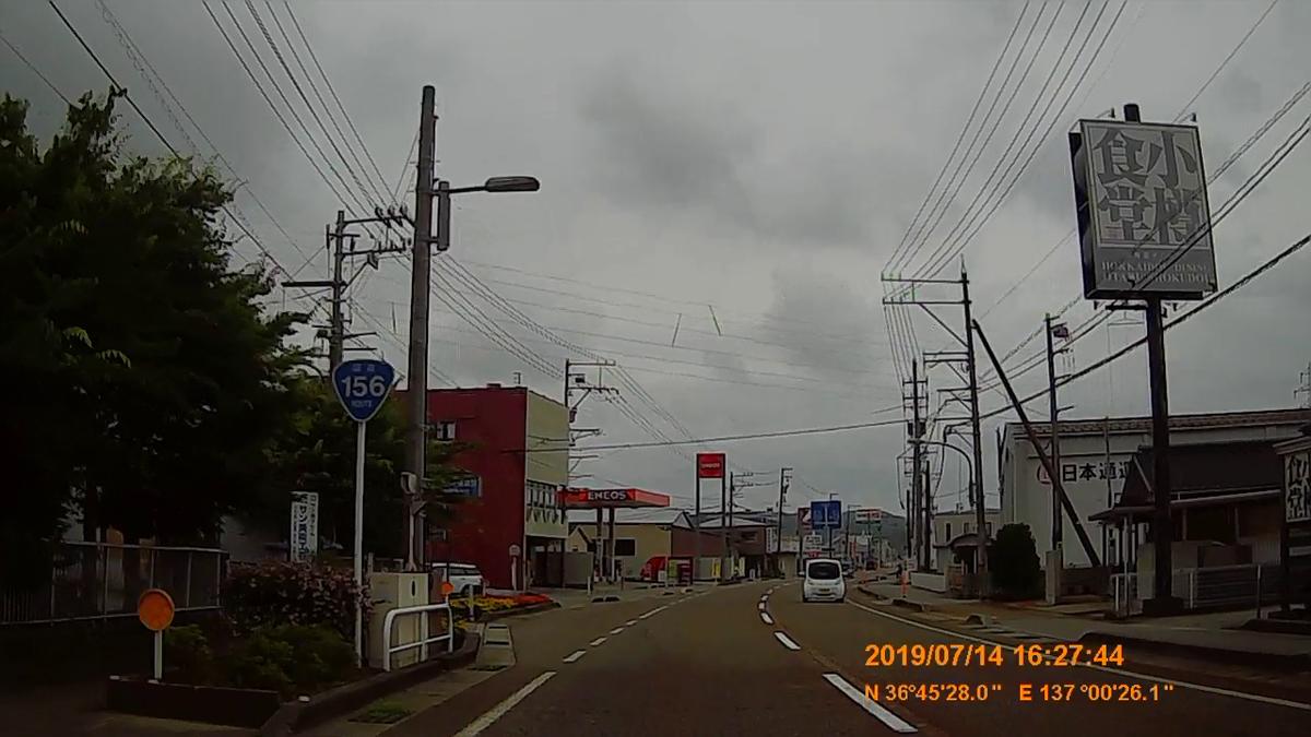 f:id:japan_route:20190908110347j:plain