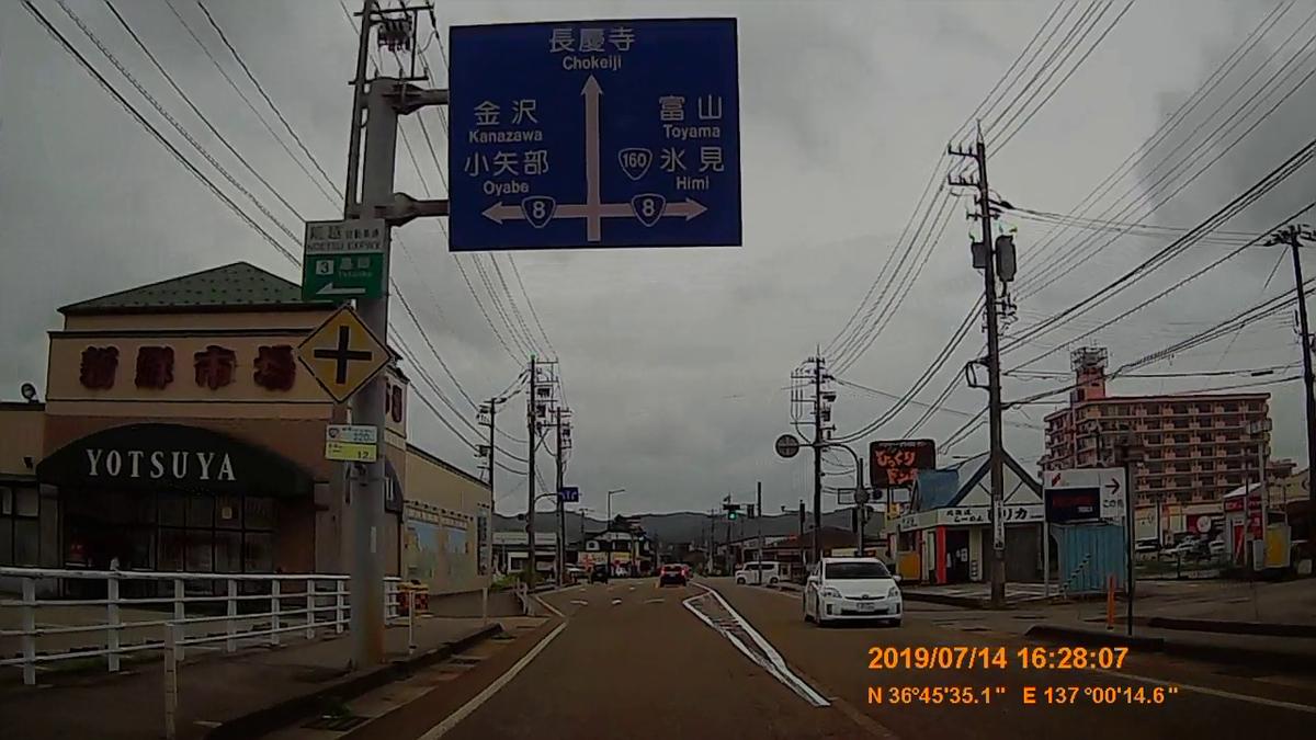 f:id:japan_route:20190908110358j:plain