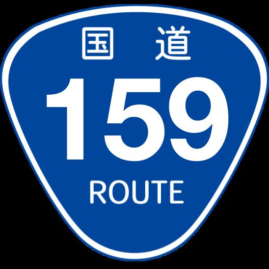 f:id:japan_route:20190910225343p:plain