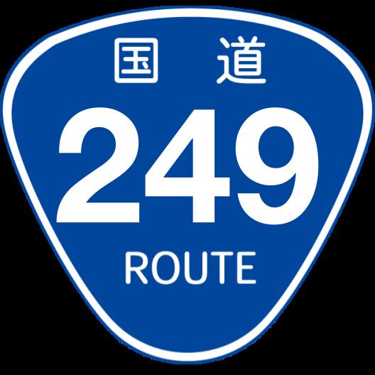 f:id:japan_route:20190910225354p:plain