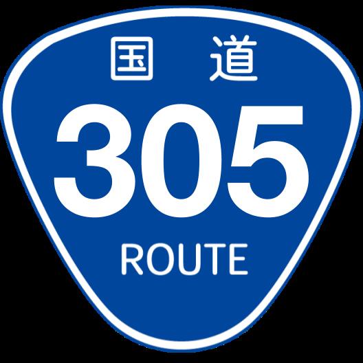 f:id:japan_route:20190910225400p:plain