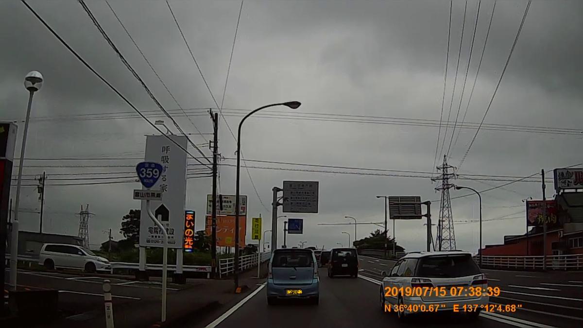 f:id:japan_route:20190910230243j:plain
