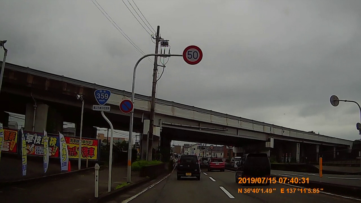 f:id:japan_route:20190910230313j:plain