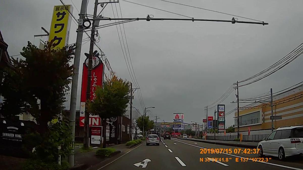 f:id:japan_route:20190910230324j:plain