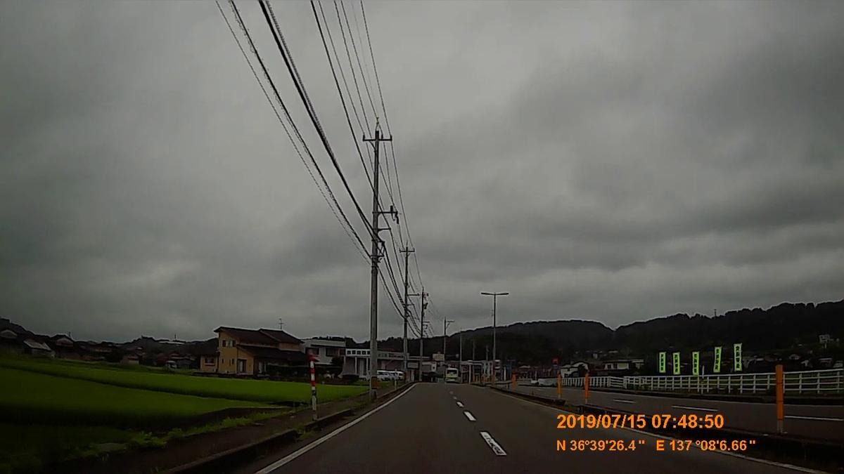 f:id:japan_route:20190910230414j:plain