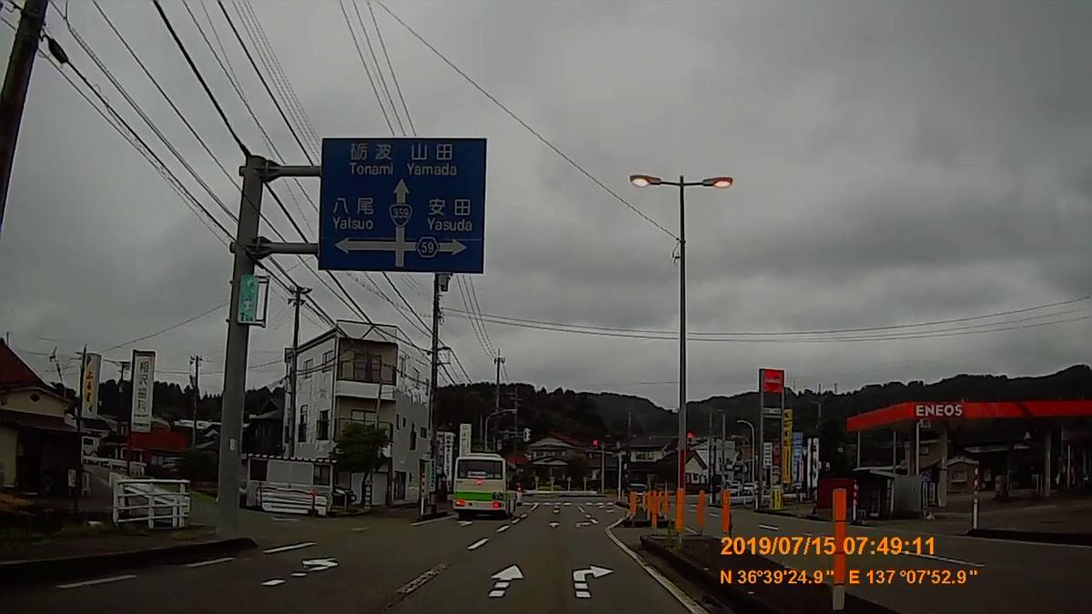 f:id:japan_route:20190910230423j:plain