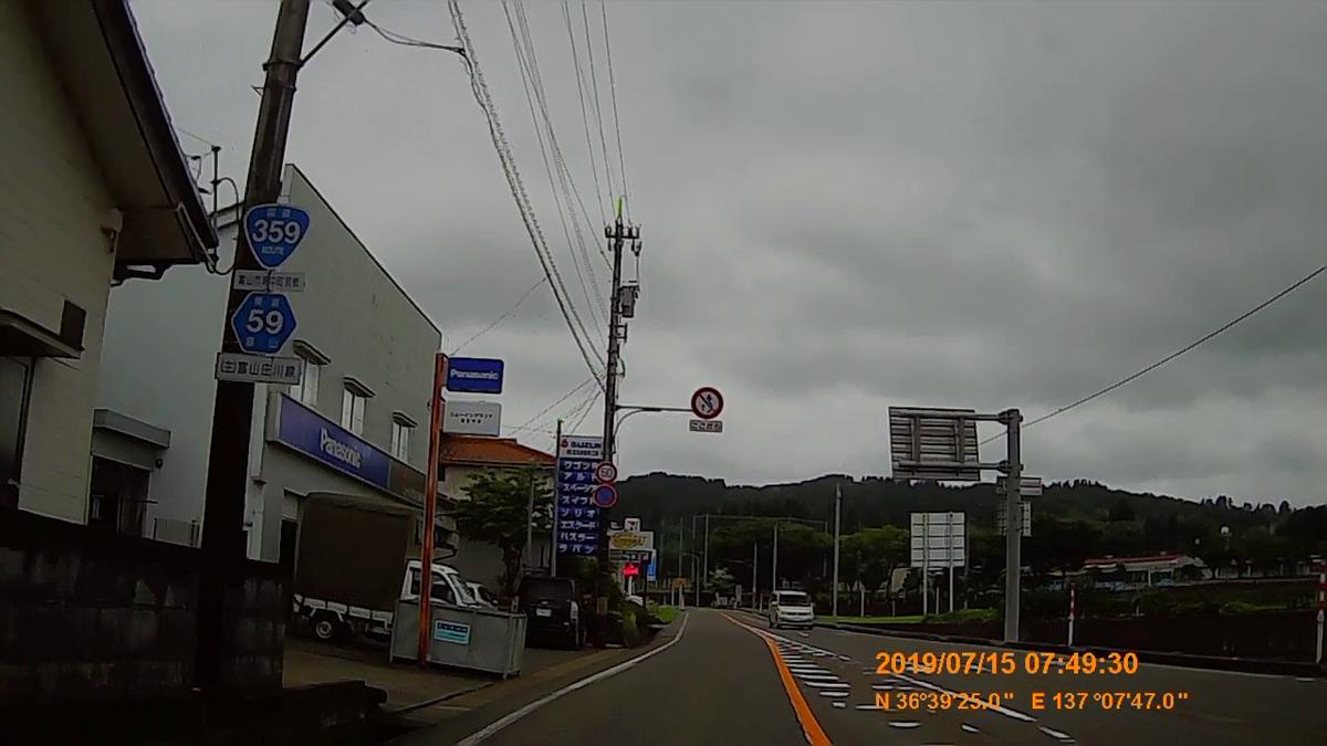 f:id:japan_route:20190910230434j:plain