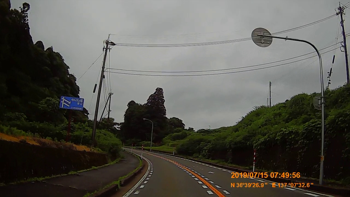 f:id:japan_route:20190910230441j:plain