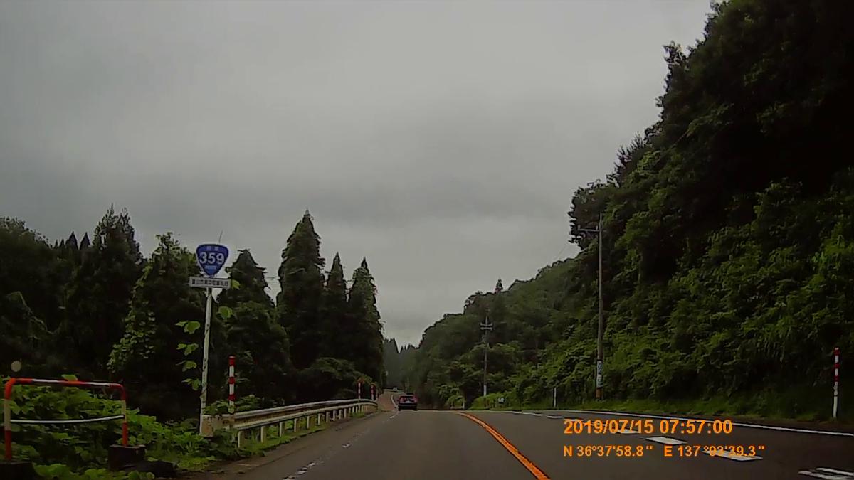 f:id:japan_route:20190910230645j:plain