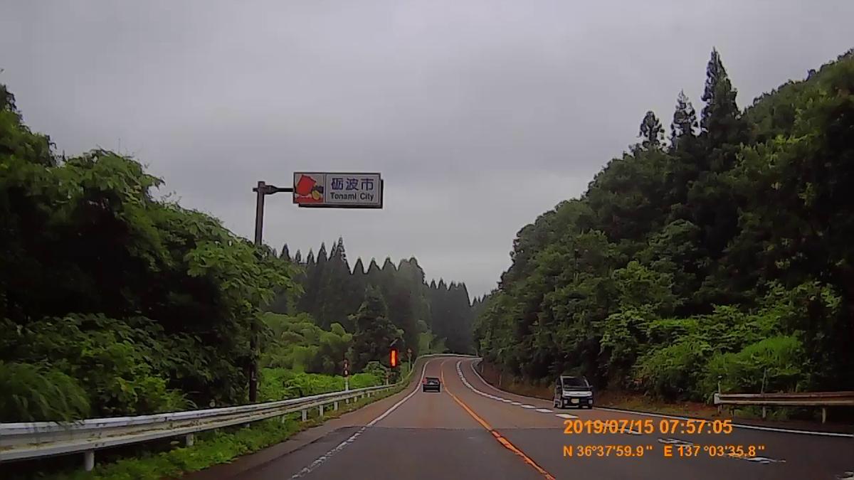 f:id:japan_route:20190910230653j:plain