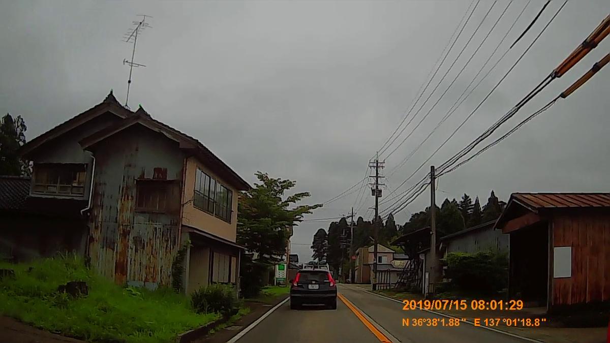 f:id:japan_route:20190910230746j:plain