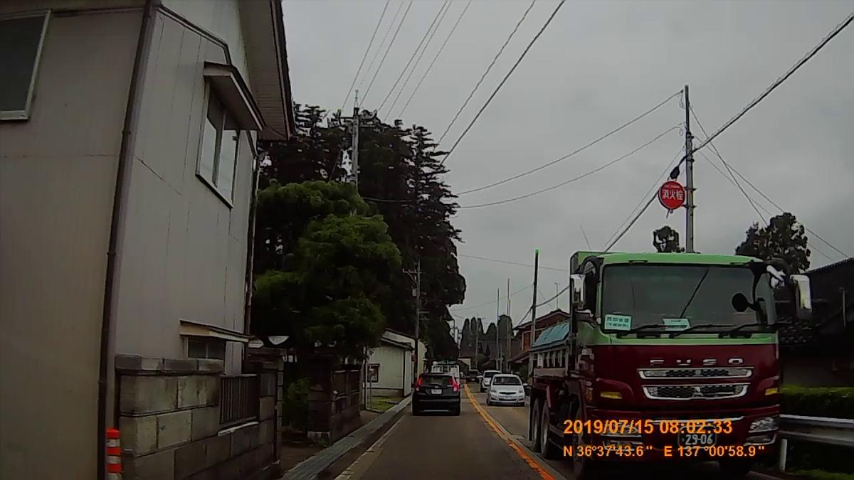 f:id:japan_route:20190910230753j:plain