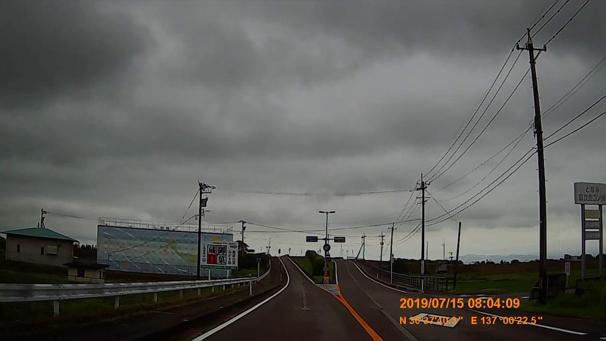 f:id:japan_route:20190910230811j:plain