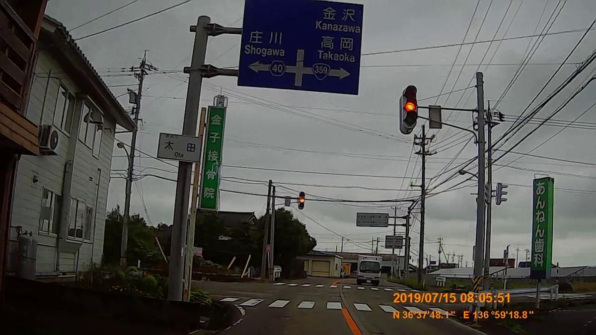 f:id:japan_route:20190910230856j:plain