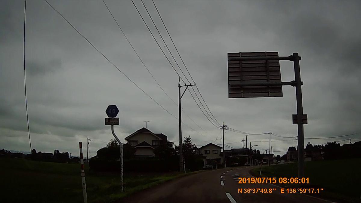 f:id:japan_route:20190910230905j:plain