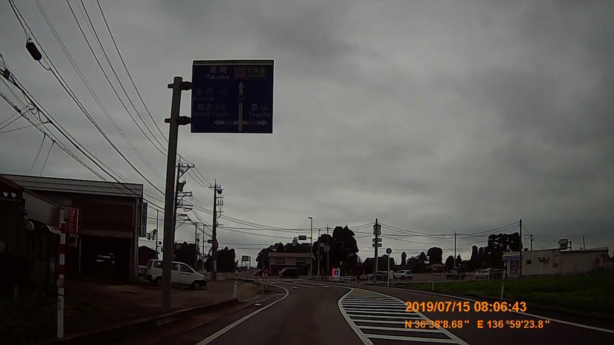 f:id:japan_route:20190910231008j:plain